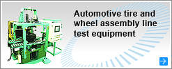 Automotive tire and wheel assembly line test equipment
